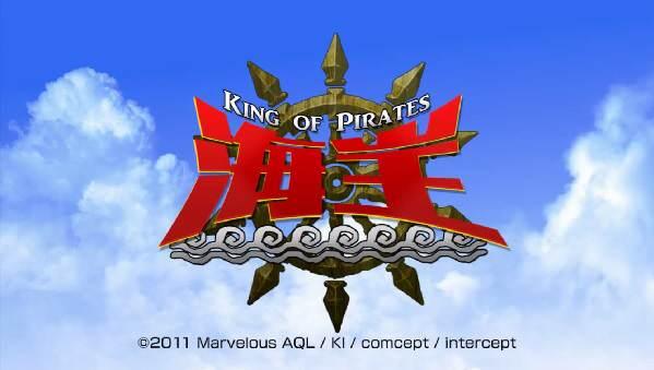 kaio-king-of-pirates